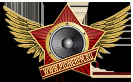 Реклама на Пионер FM в Воткинске